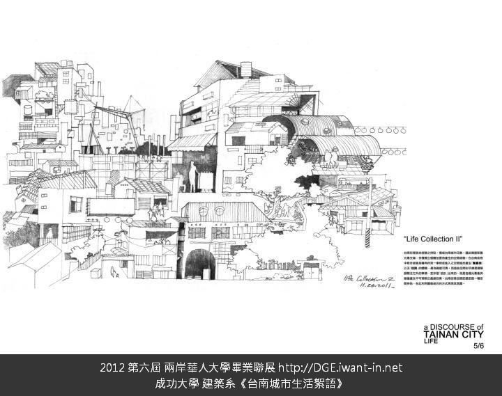 民宿手绘建筑线稿图